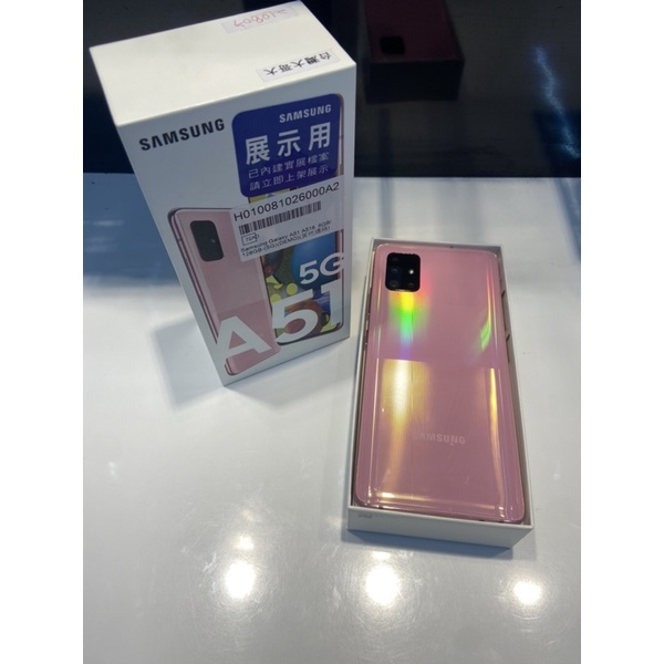Samsung A51 128G 全新福利品❤️