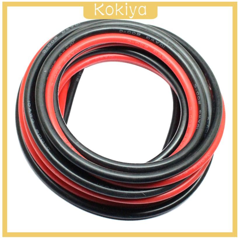10AWG矽膠線電纜(黑色10英尺+紅色10英尺),用於RC飛機DIY