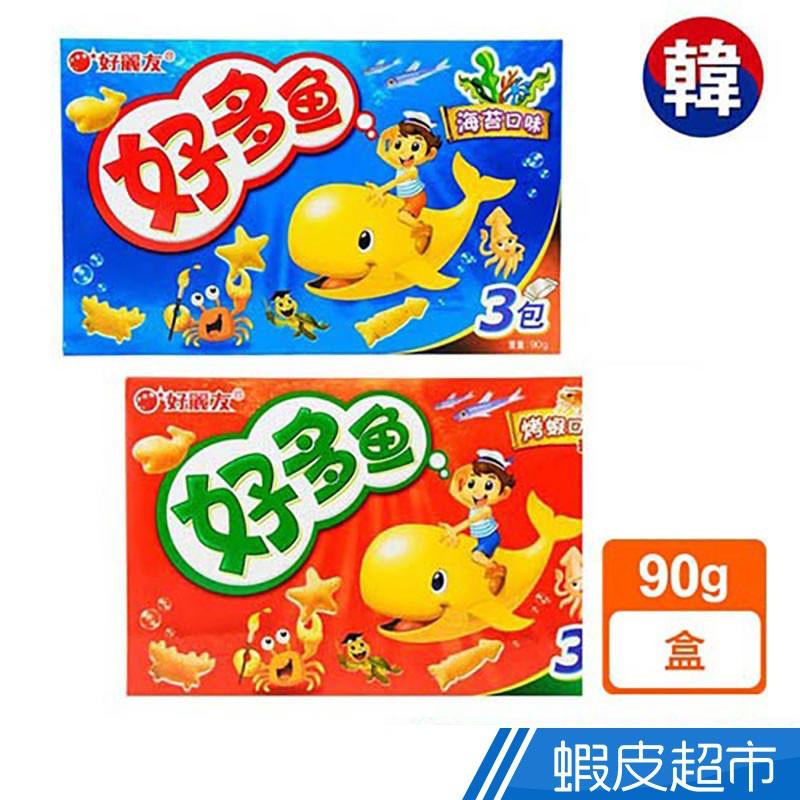 韓國ORION好麗友好多魚餅乾90g (海苔/烤蝦) 現貨  蝦皮直送