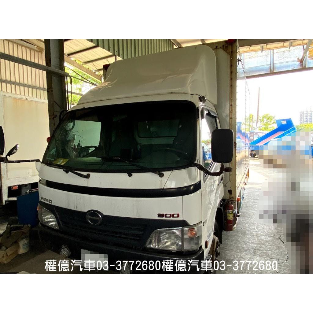 HINO 6.5噸 14尺半 高車廂 四芯大尾門 6噸半大貨車 6.5噸大貨車 6.5噸廂式尾門貨車 HINO14尺半