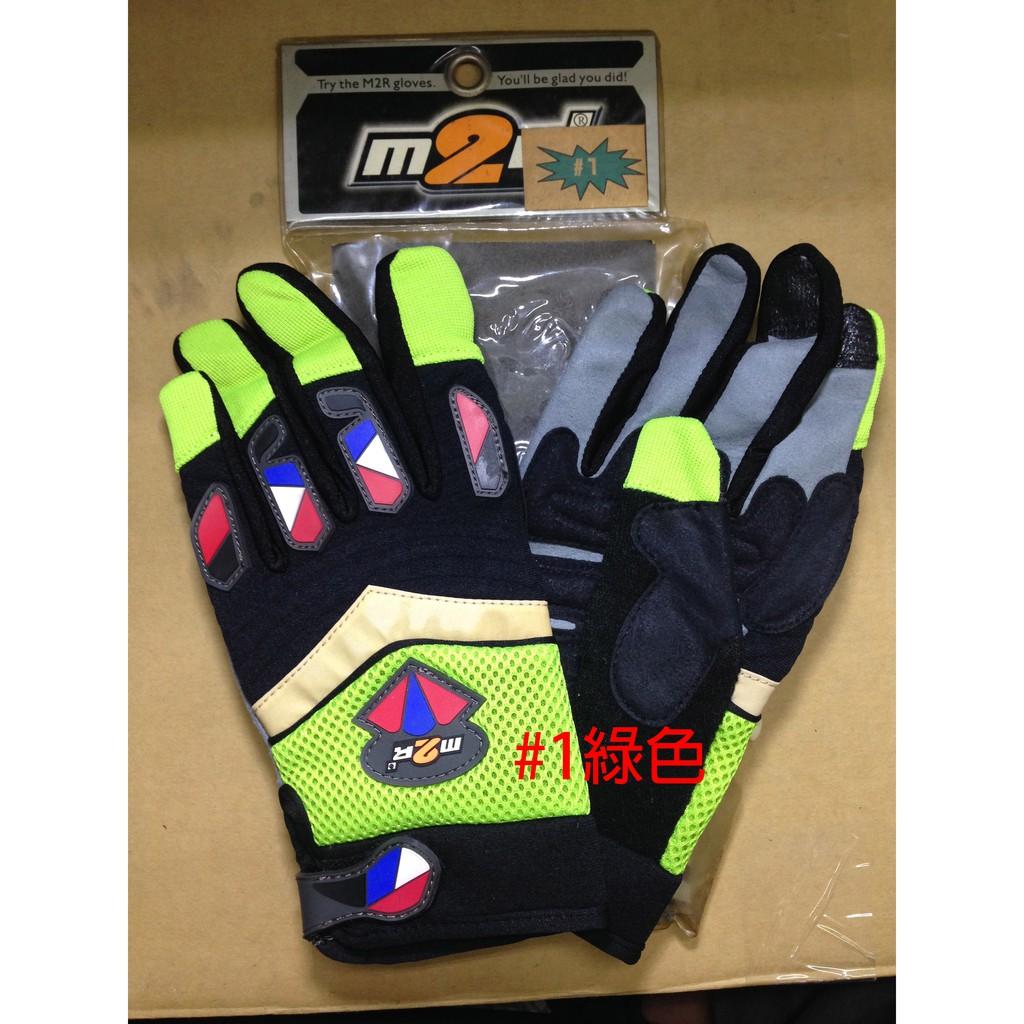 M2R越野車手套 透氣手套 耐磨手套 單車手套