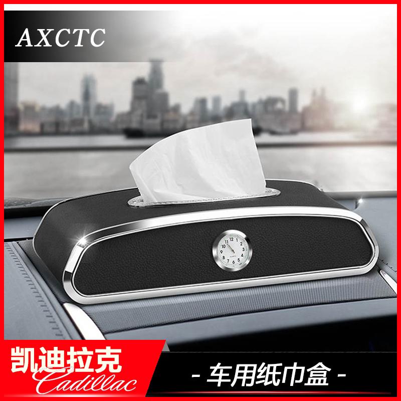 凱迪拉克xt4xt5xt6車用紙巾盒ct5ct4ct6內飾改裝車載餐巾紙抽盒套