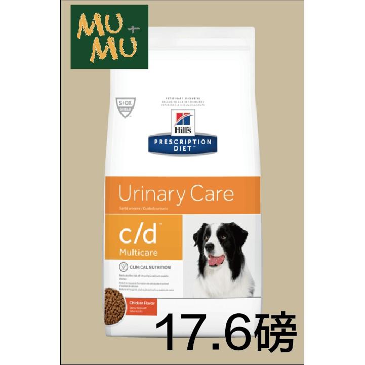 Hills 希爾斯 希爾思 犬  cd c/d 17.6磅 泌尿道護理 處方飼料 狗