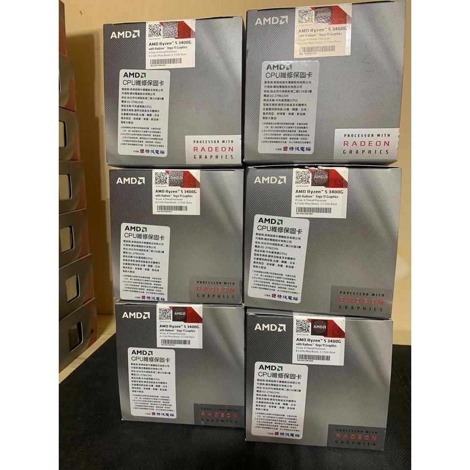 現貨 全新 代理商盒裝 AMD 超微 Ryzen R5 3400G 3代 Ryzen 四核心 中央處理器(3.7GHz)