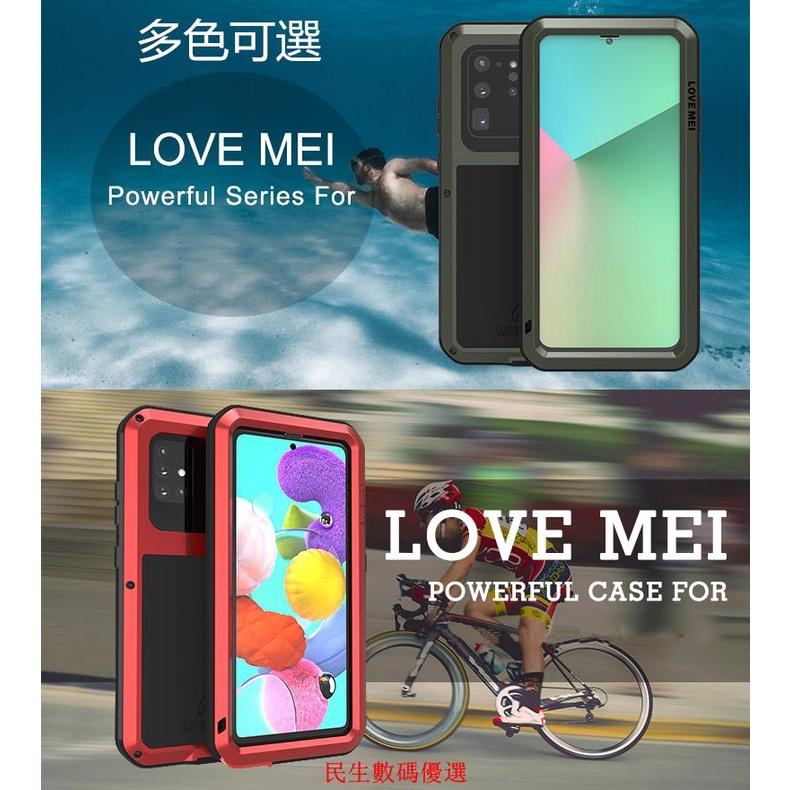 限時折扣搶購[三防殼] LG V60 V50 V40 V30+ V35 ThinQ手機殼 G8 G7 G6金屬保護殼 V
