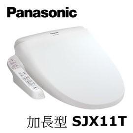 gogo水電五金 國際牌 panasonic 微電腦馬桶座 DL-SJX11T (加長型) 免治馬桶 電腦馬桶蓋