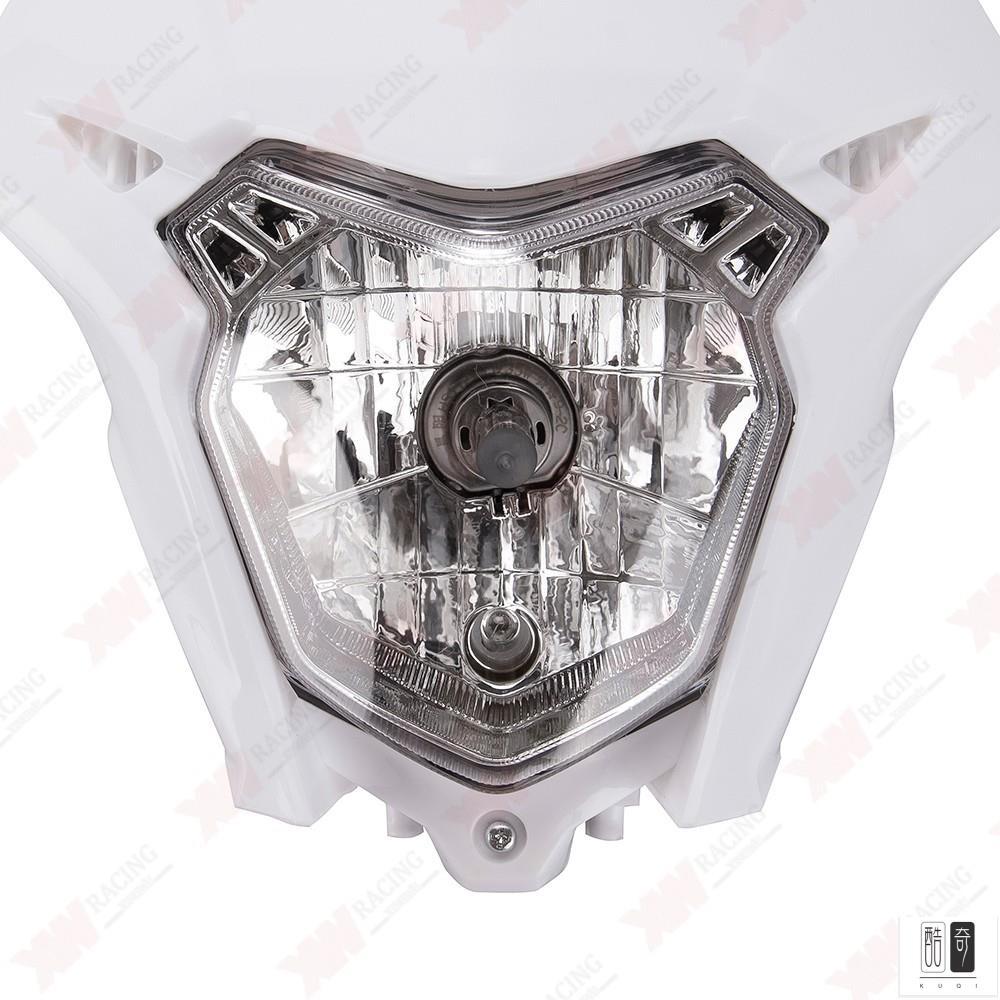 HFMOTO 機車大燈塑料雙重運動整流罩越野車自行車前大燈本田CRF150L