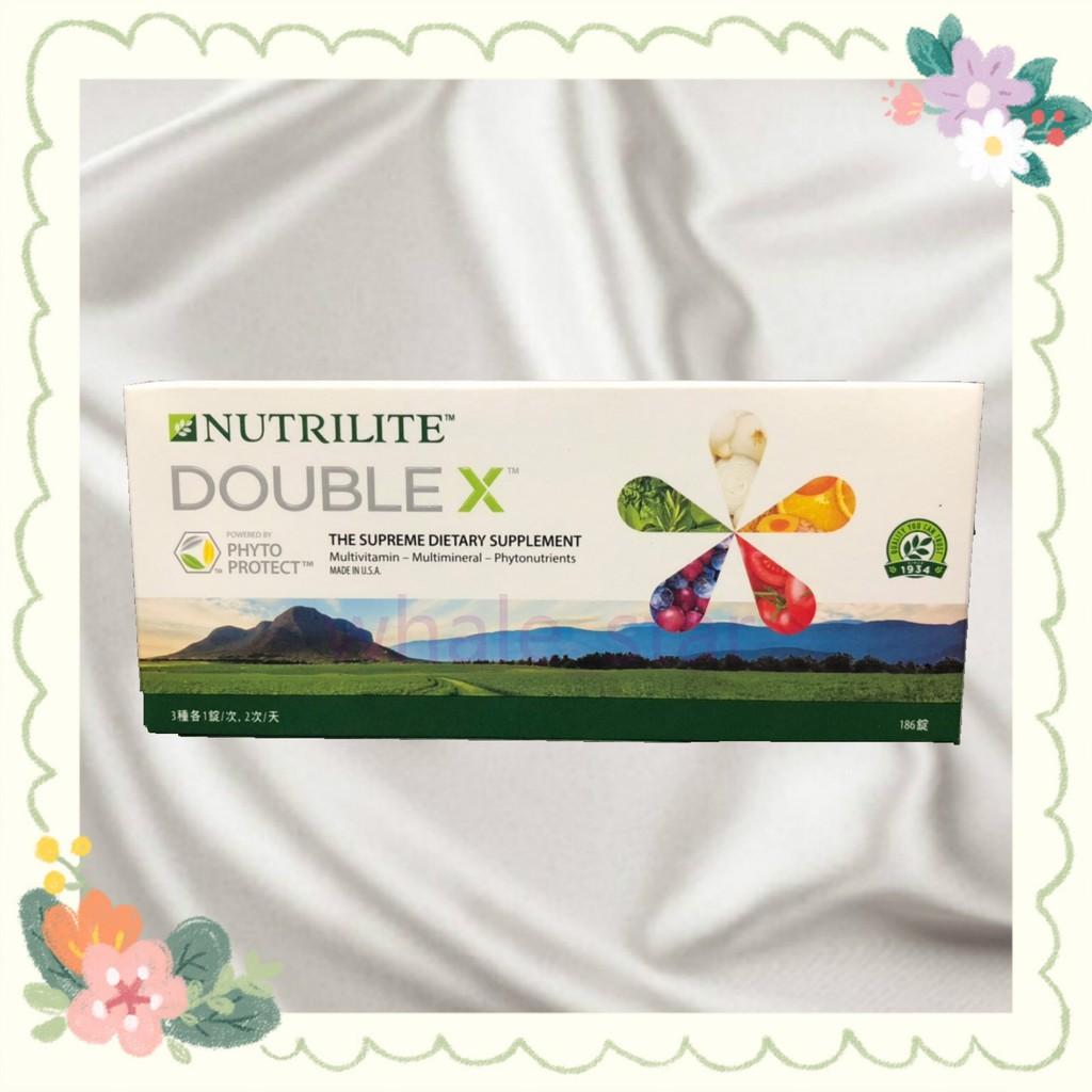 衝評價😻便宜賣 💰1680 安麗 紐崔萊 Double X蔬果綜合營養片 補充包【2045】綜合維他命 綜合維生素
