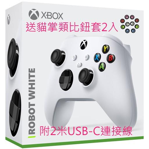 [快速出貨送貓掌套]Xbox one/xbox Series X無線控制器/手把 冰川白