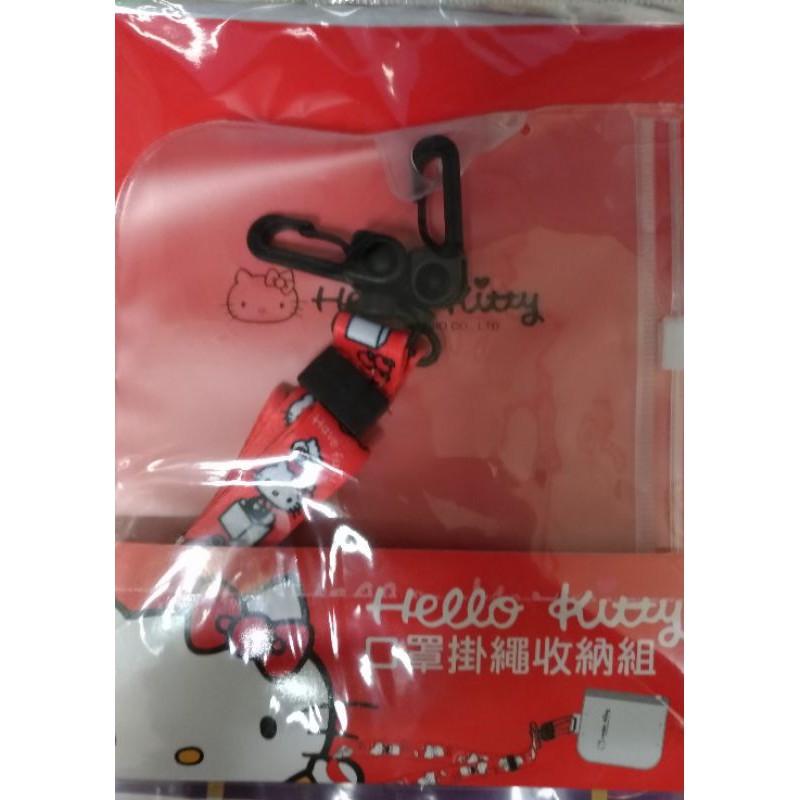 7-11 Kitty口罩掛繩收納組 口罩
