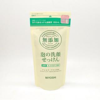 日本 MiYOSHi 無添加 泡沫洗面乳洗顏乳【補充包】 180ml 新竹縣