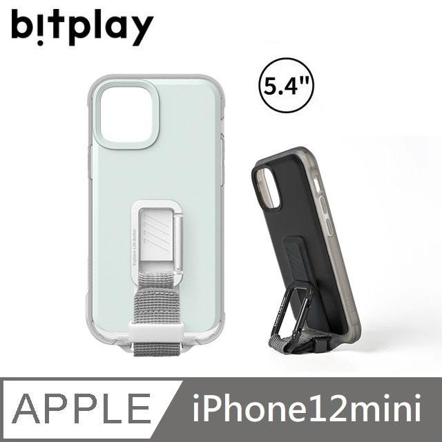 bitplay WanderCase 立扣殼 獨創自立扣環 - iPhone12mini - 淺綠 【贈】台製滿版玻保