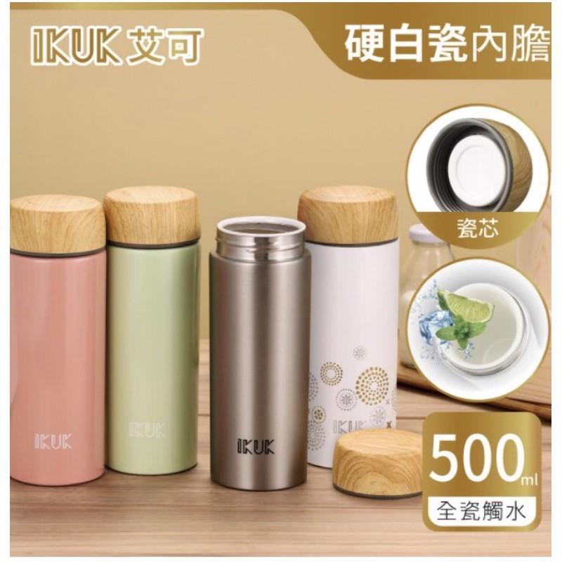 【IKUK 艾可】陶瓷保溫杯500ml瓷芯職人系列保溫瓶(業界第一全瓷觸水技術)*4色