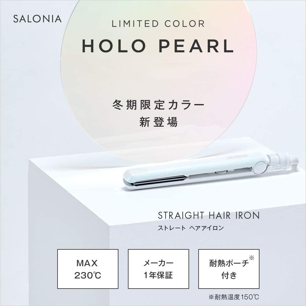💟魯妮小窩💟(日本代購) SALONIA SL-004S 24mm 離子夾 (限量珍珠白)