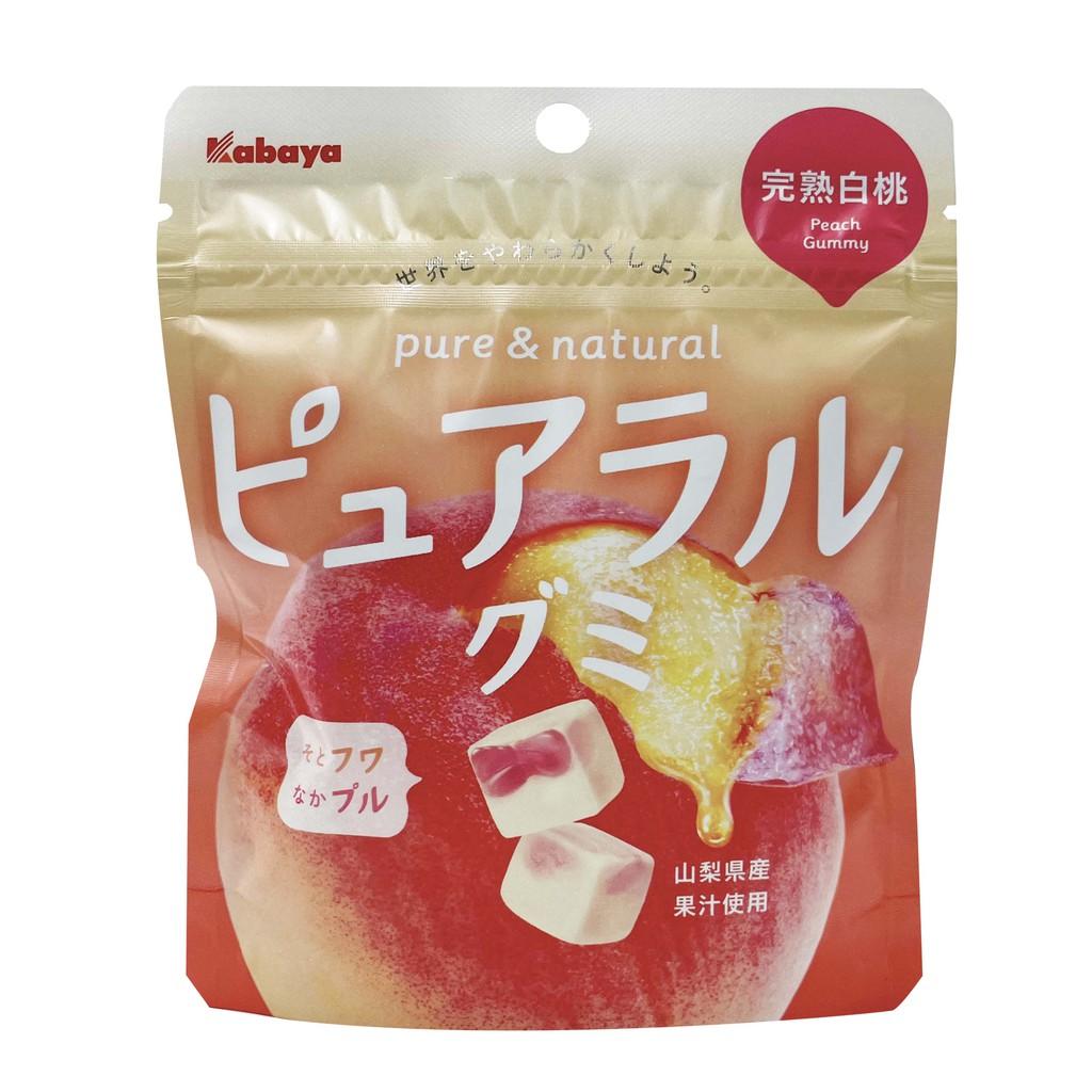 日本 卡巴 Kabaya 口袋型方塊軟糖 白桃口味 58g 水蜜桃 軟糖