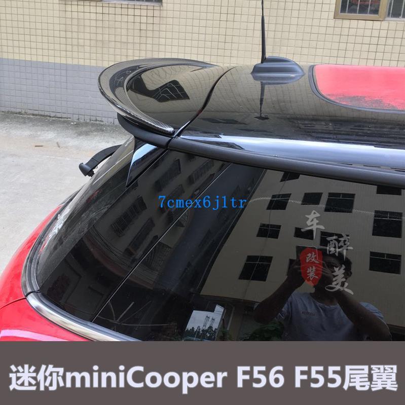 寶馬迷你mini Cooper F56 F55 S MON碳纖尾翼改裝頂翼汽車定風翼