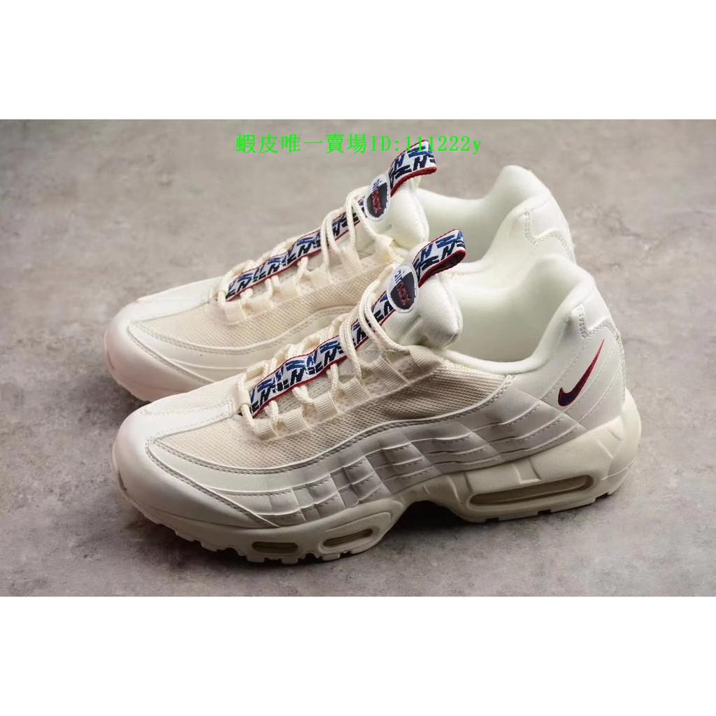 b60979a8d18b 代購Nike Air Max 95 TT Tab Pack Sail 日本限定白色復古跑鞋男女AJ1844-101