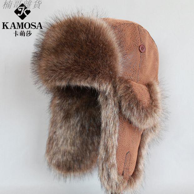 現貨KAMOSA 韓版護耳帽雷鋒帽保暖防寒風雪帽植絨PU革帽子男女秋冬季