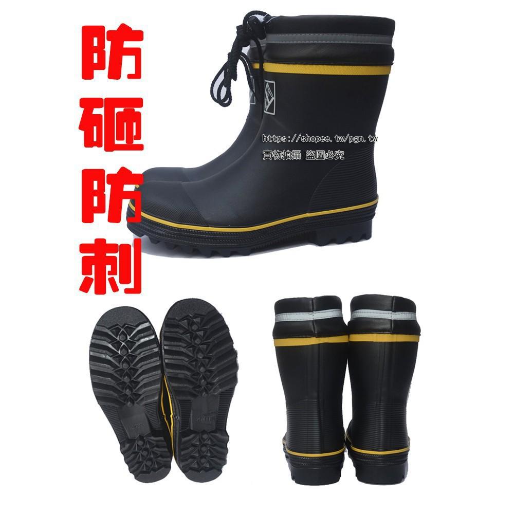 鋼板鋼頭男雨靴中筒安全防砸防刺建築水鞋束口防滑耐磨長套鞋 工作雨鞋 現貨