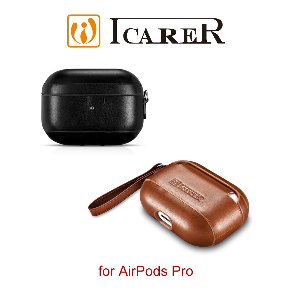 ICARER 復古系列 AirPods Pro 側耳掛繩 手工真皮保護套