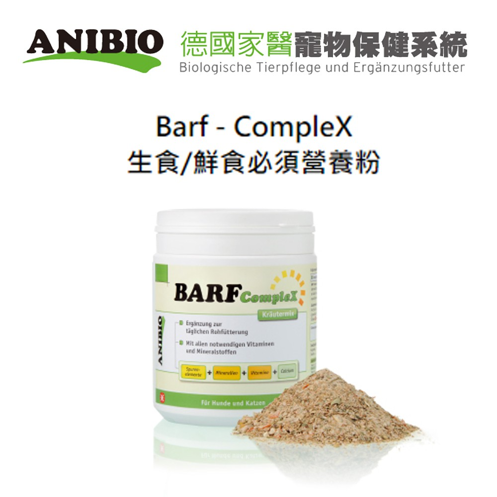 德國家醫-BARF生食/鮮食必須營養粉 420G (81840716-SNOW的家