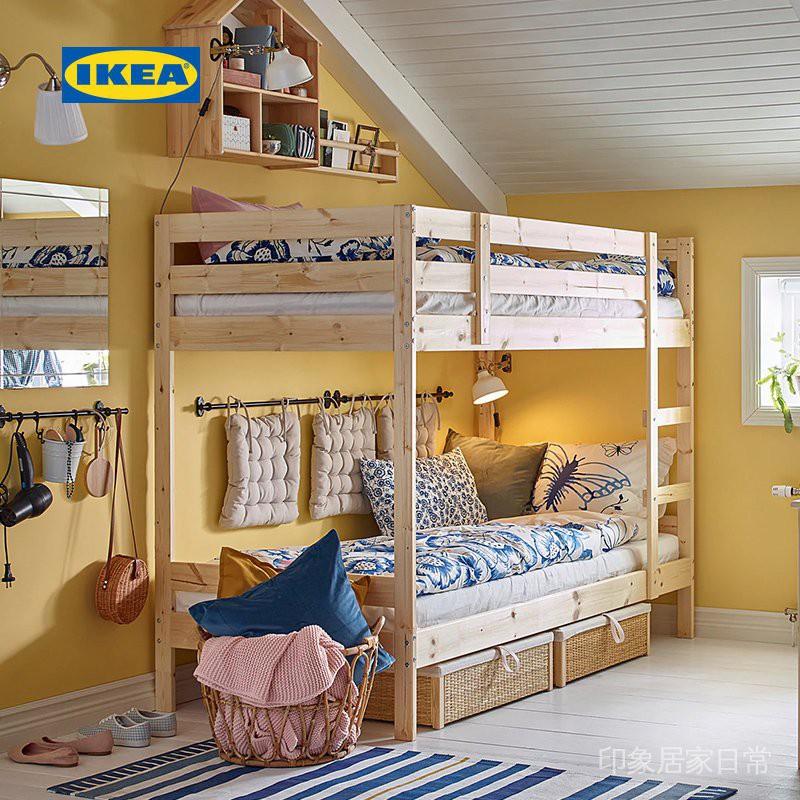 【印象】IKEA宜家MYDAL麥達雙層床架傳統北歐實心松木帶護欄雙人床