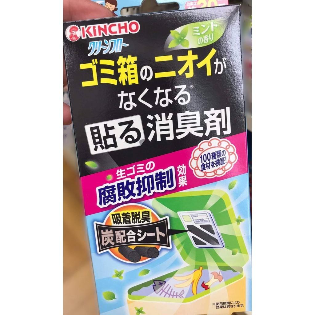 【✨日本KINCHO廚餘桶竹炭除臭貼】