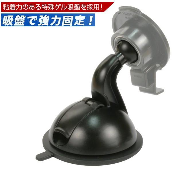 garmin nuvi 310 350 5000 1480 765 760 360 3590 黏性吸盤儀表台吸盤支架