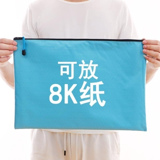 現貨 大尺寸A3文件袋 帆布資料袋 資料冊 大號拉鏈美術袋 8k檔案袋 畫袋 圖紙袋