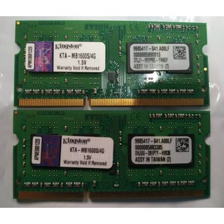 金士頓 DDR3 1600 4GB 記憶體 終保 2條一起賣 8GB 8G 4G 筆電用 NB 新北市