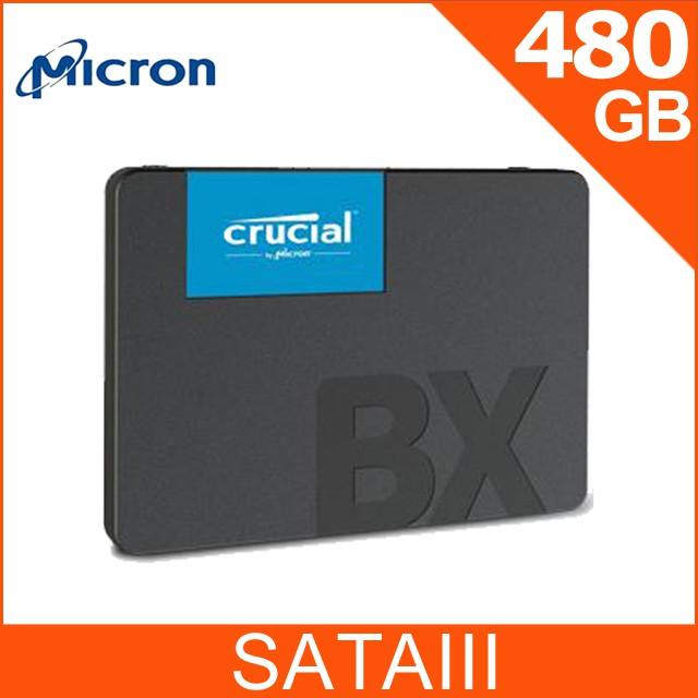 💥全新三年保💥 美光 Micron SSD BX500 480G SATA3 2.5吋 固態硬碟 120G 240G