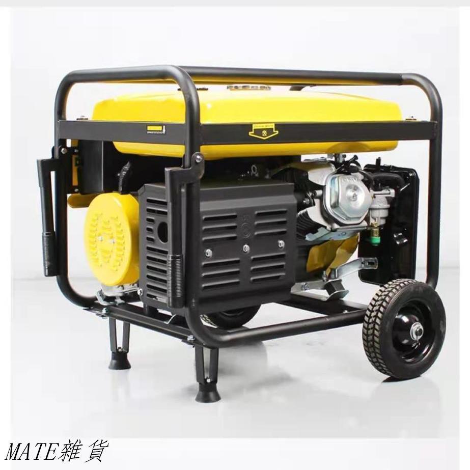 【MATE雜貨】5kw小型汽油家用發電機110V/220V單相三相3/5kw千瓦380伏750瓦