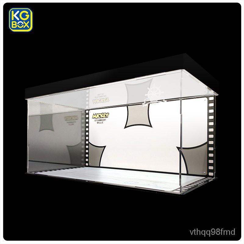 【精品 靚貨】KGBOX適用樂高21317威利號透明亞克力防塵收納定製積木展示盒