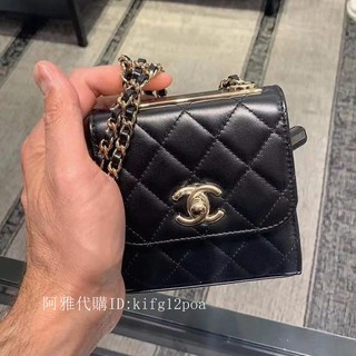 全新正品CHANEL WOC Mini Trendy 20新款黑色羊皮菱格纹 單肩 側背包 現貨