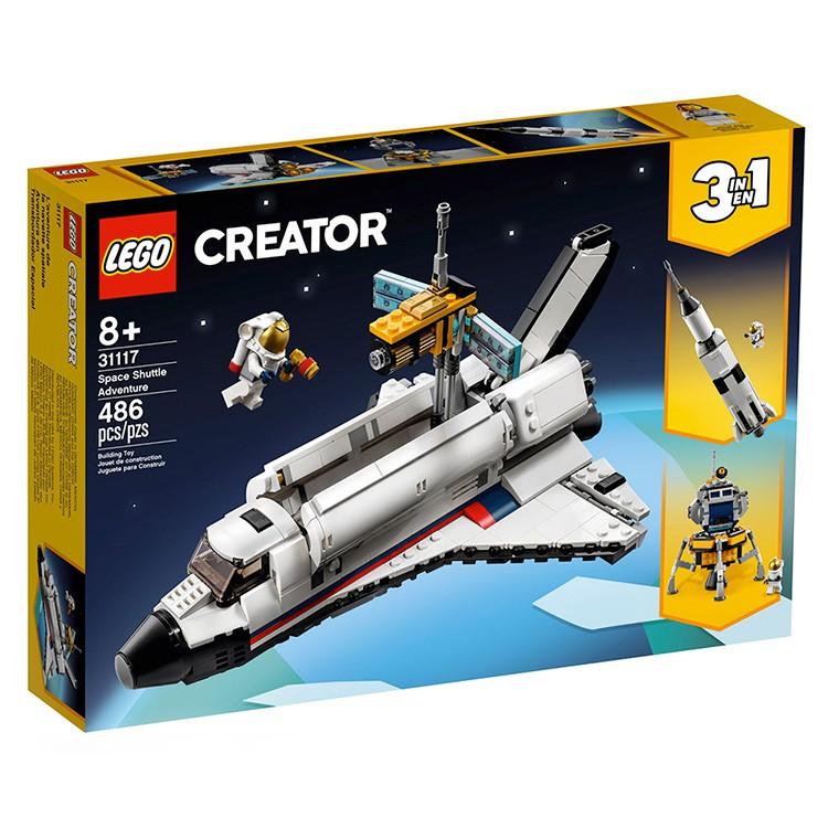 LEGO 31117 樂高 創意百變系列 三合一太空梭歷險