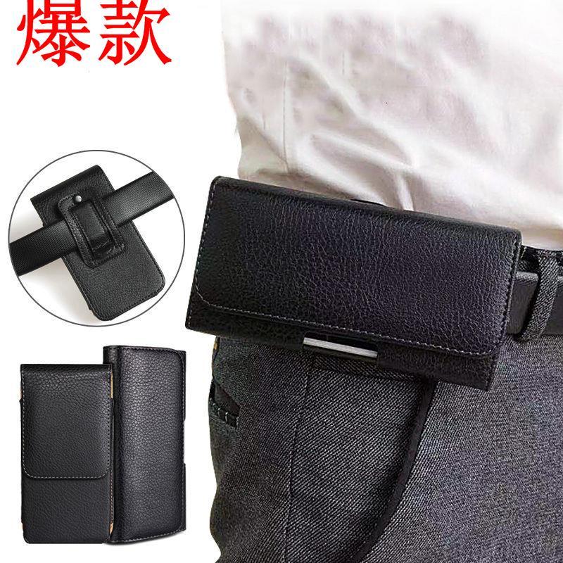三星 A52 A42 A32 5G 手機腰包 皮套 男士 Samsung Galaxy 皮帶包背腰套 腰間包