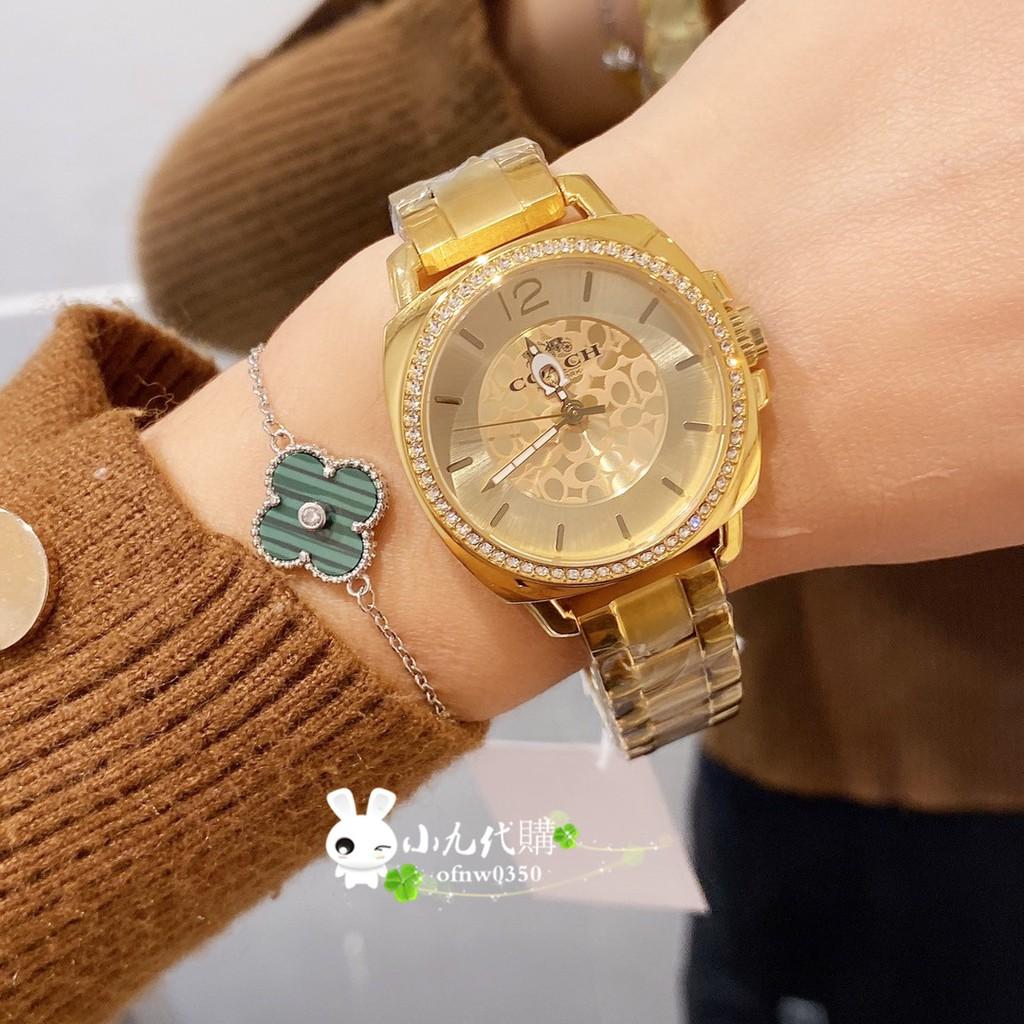 小九代購🍁  COACH 手錶女 蔻馳錶 鋼帶石英手錶 滿天星 輕奢時尚 情侶手錶 coach手錶  女士手錶  女生