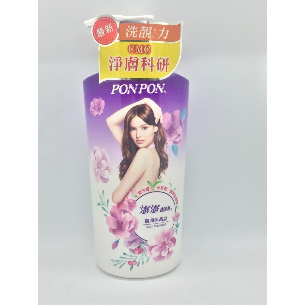澎澎沐浴乳保濕型-850ml
