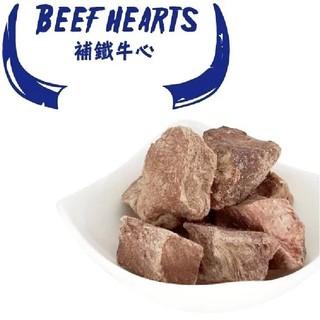 ⧔趴趴狗寵物精品⧕ KIWIPET 冷凍乾燥零食 補鐵牛心 70g 高雄市