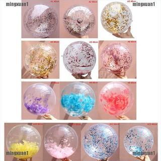 【mingxuan1】兒童金光閃閃透明游泳球玩具充氣亮片浮球玩具