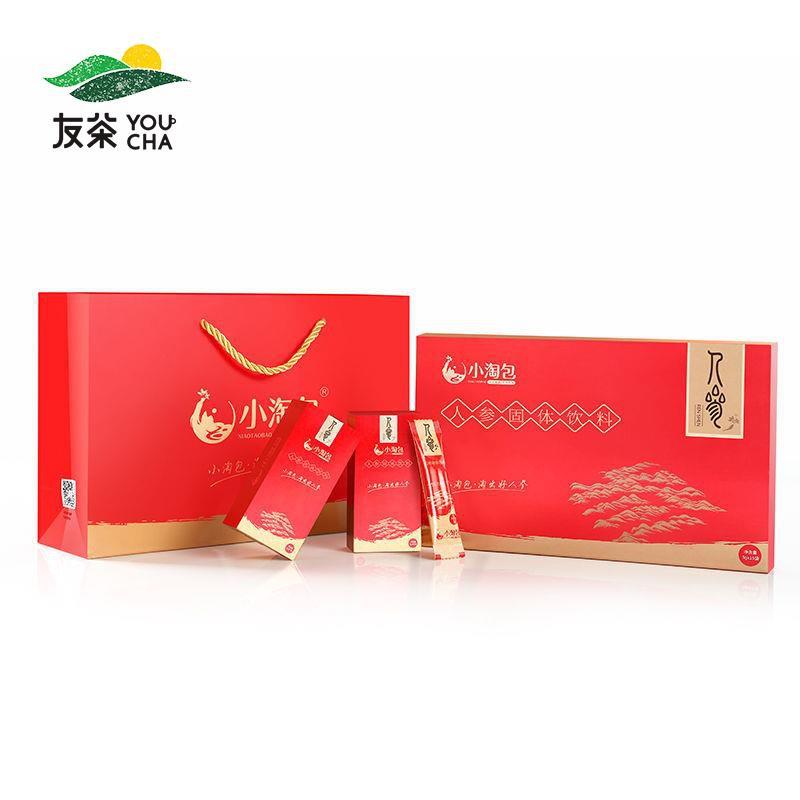 小淘包稀有人參皂苷粉rg3無農殘水溶性rh2護命素人參補品正品-友茶
