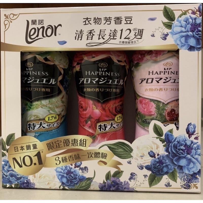 🍀好市多購入🍀蘭諾衣物芳香豆3瓶一組