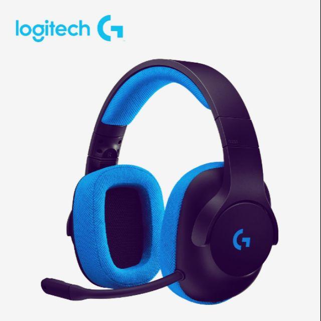羅技 G233 有線耳機 - 幻競之聲