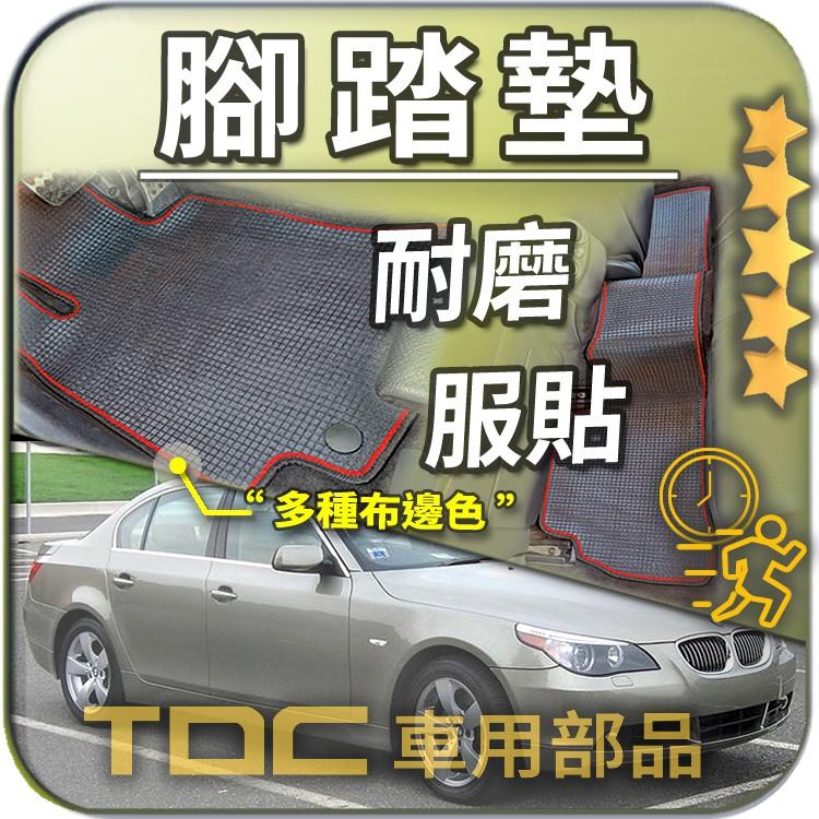 【TDC車用部品】腳踏墊,BMW,5系,E60.E61,E39,M5,E28,四門,五門,寶馬,防水,耐磨,蜂巢,踏墊