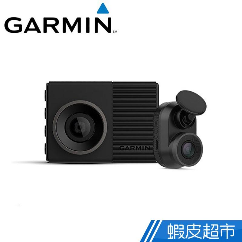 Garmin Dash Cam 46D 廣角雙鏡頭 行車記錄器 前後雙鏡頭 語音聲控 公司貨 廠商直送