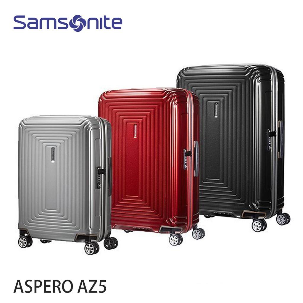 Samsonite 新秀麗 ASPERO AZ5 28吋行李箱 歐洲製造 線條迴圈設計 PC超輕3.4kg