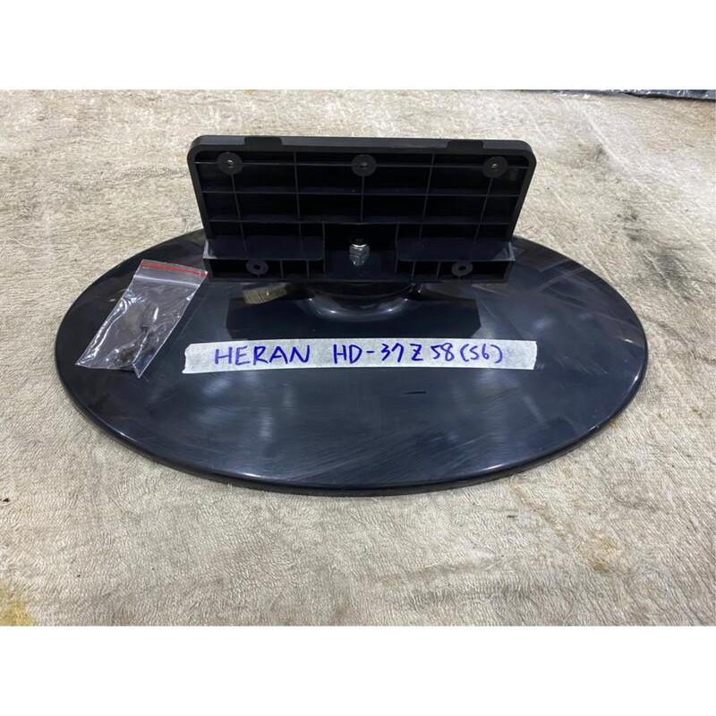 HERAN 禾聯 HD-37Z58(S6) 腳架 腳座 底座 附螺絲 電視腳架 電視腳座 電視底座 拆機良品