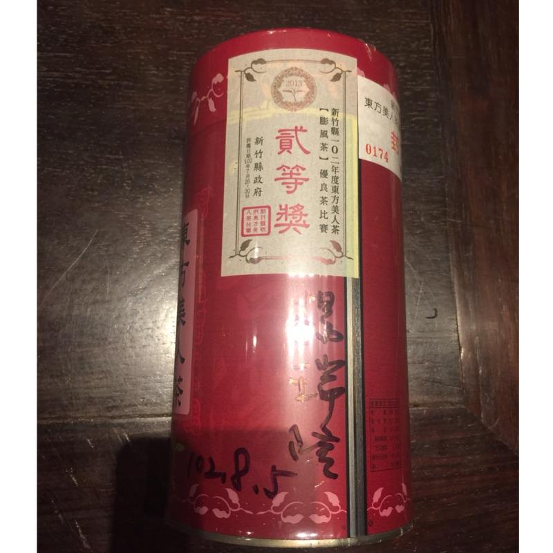 102年貳等獎東方美人茶