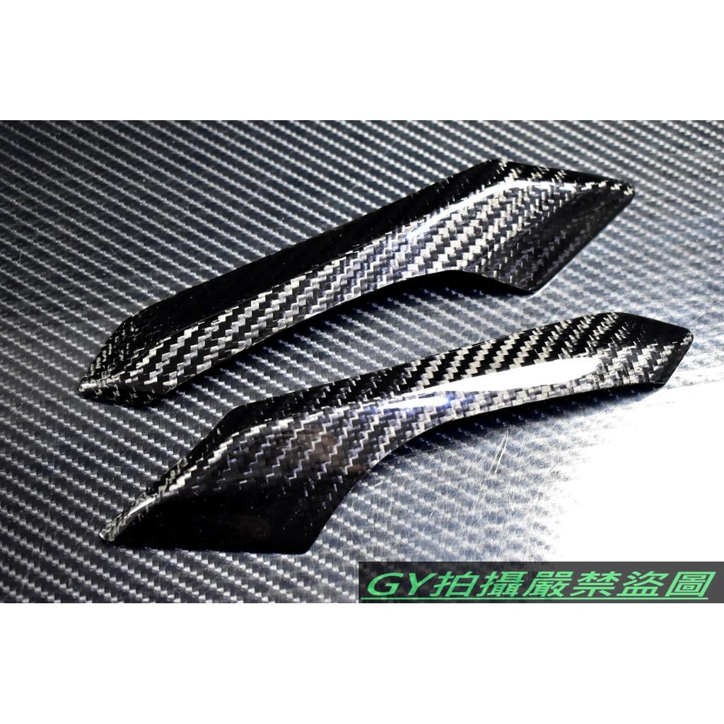 MOS 卡夢 碳纖維 真空 貼片 燈眉 方向燈眉 五代勁戰 五代戰 勁戰五代