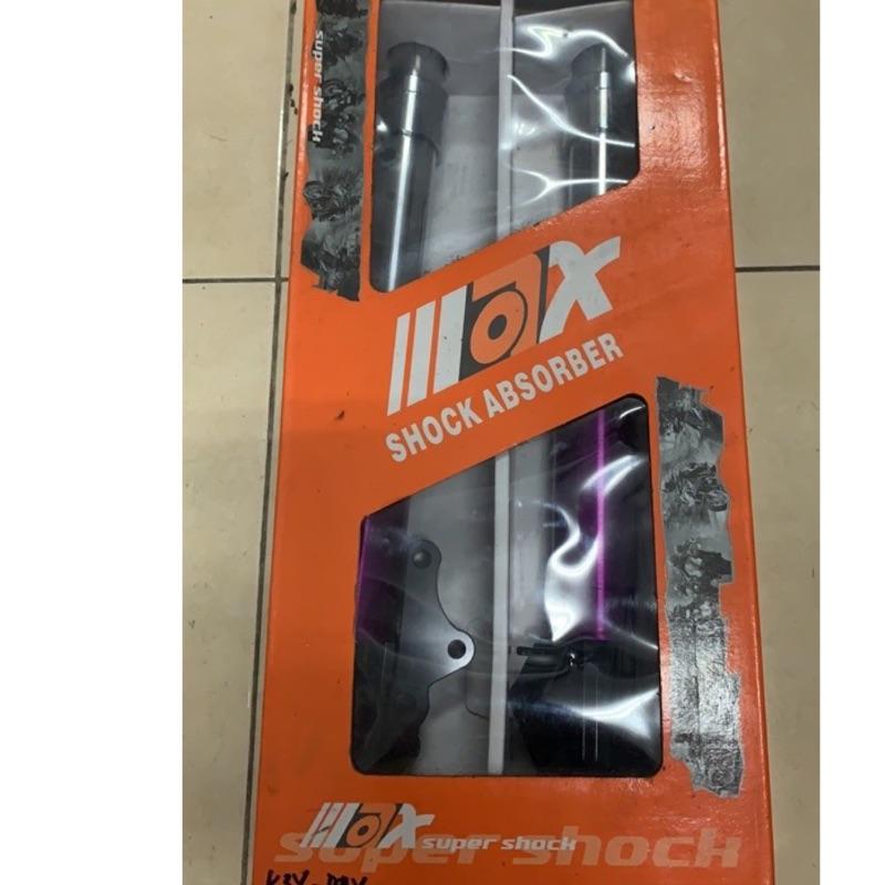 MAX部品 (免運費)氮氣油壓前避震器G5-125/150(12吋輪框用對應原廠卡鉗(現貨 特價出清)高雄鼎金門市展售中